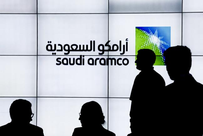 Aramco-Sabic Deal Would Funnel Billions to Saudi Sovereign Fund