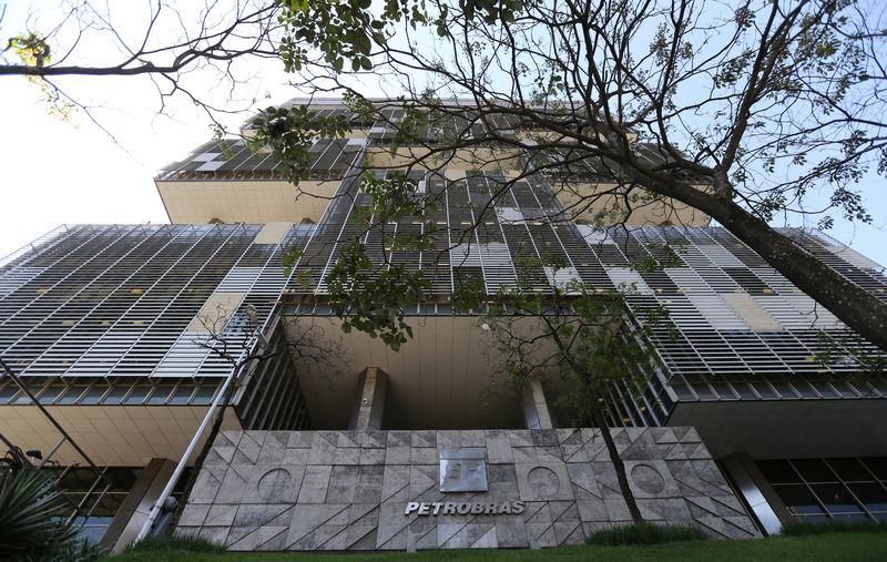 Brazil oil regulator to investigate Petrobras oil spill