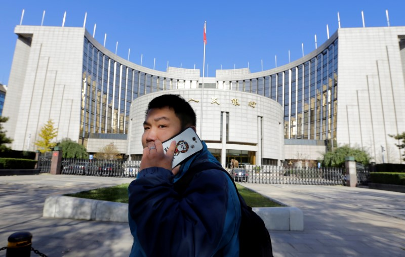 China central bank asks EU to reconsider thresholds for bank supervision requirements
