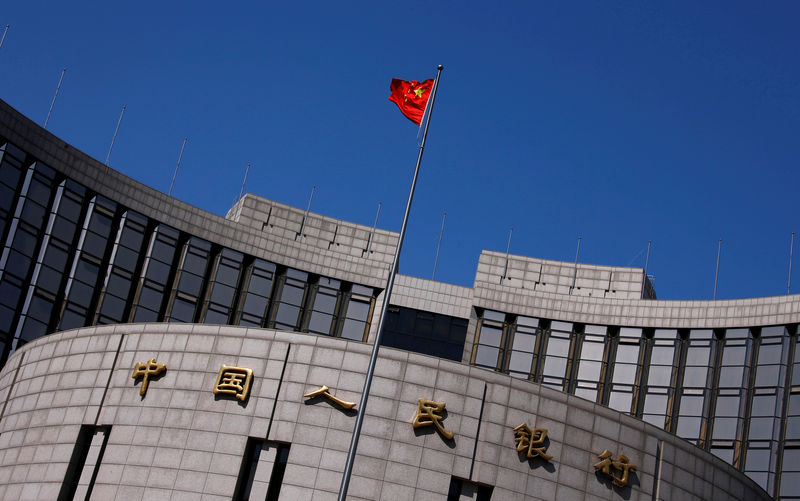China central bank sees benchmark rate cut as last resort, may use other tools: sources