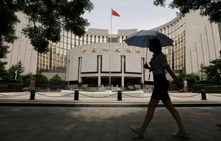 China to consider shadow banking in macro-prudential review: central bank vice governor