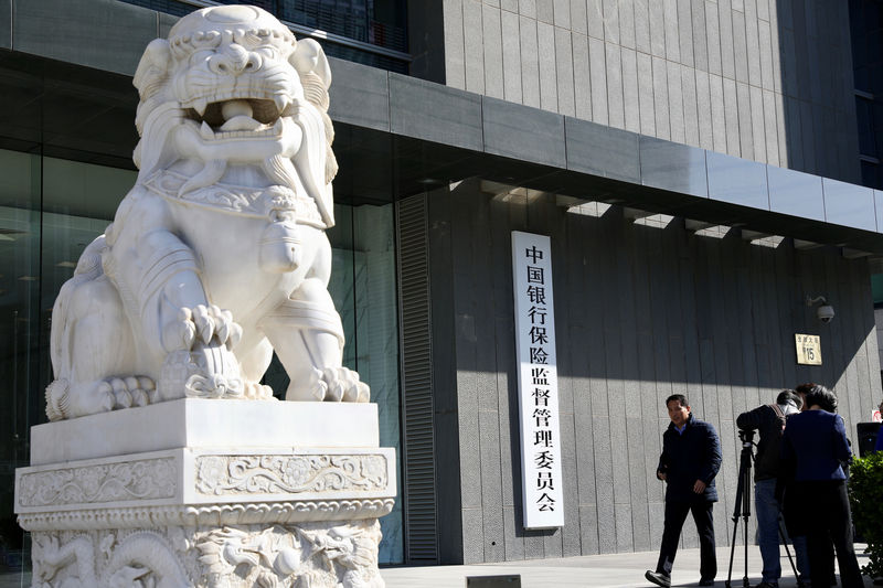China orders banks, insurers to sharply step up lending to private firms