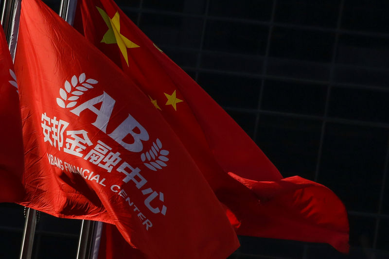 China's regulator to keep control of Anbang Insurance Group for another year