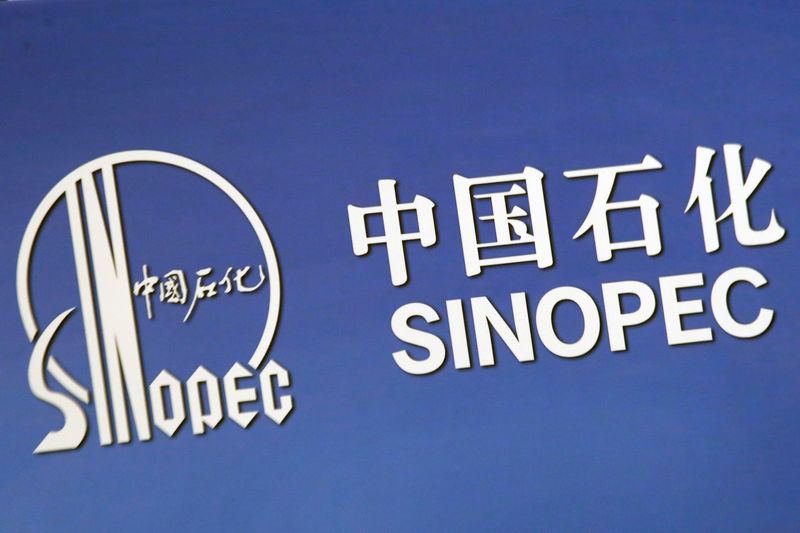 China's Sinopec signs purchase agreements worth .6 billion at Shanghai Expo