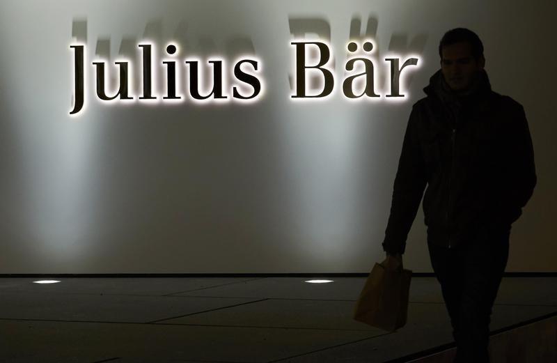 Exclusive: Swiss prosecutors seek widening of secrecy law to bankers abroad
