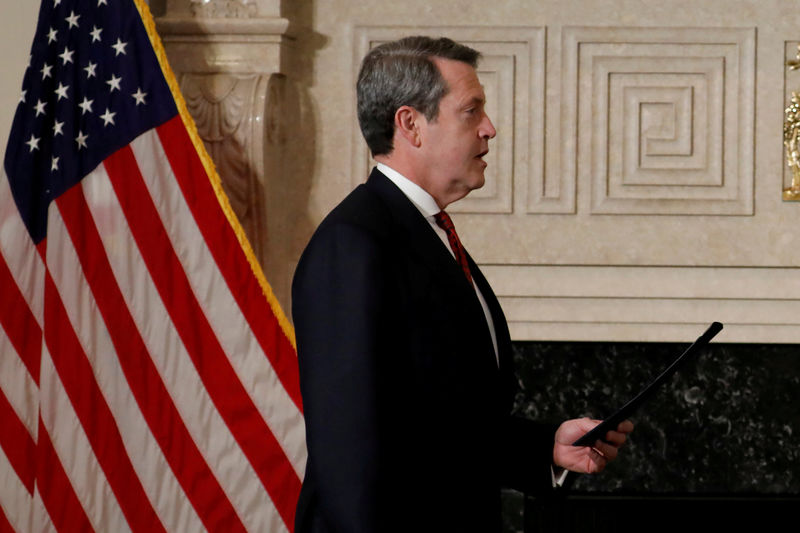 Fed's Quarles says Fed does not target stock-market values
