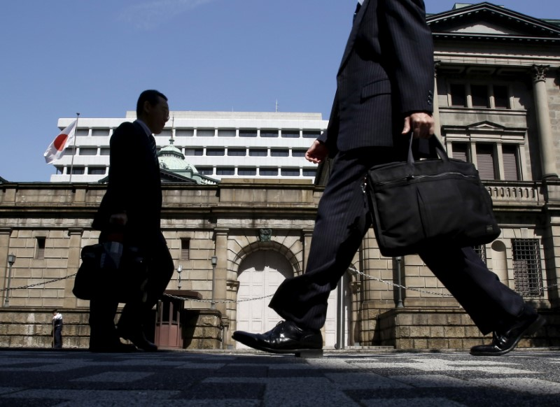 Japan central bank may hold off on stimulus exit for years: ex-BOJ official