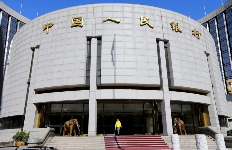 More China bank reserve cuts on the cards as PBOC seeks to prevent slowdown