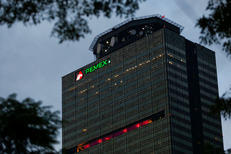 Pemex woes, presidential race stall Mexican oil joint ventures