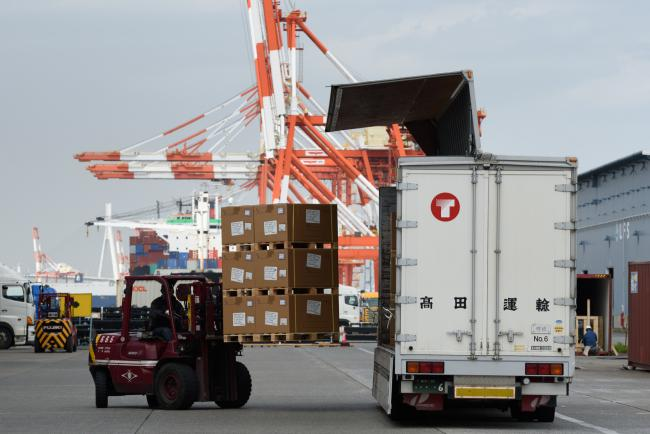 U.S.-Japan Announce Trade Talks, Don't Agree on What to Discuss