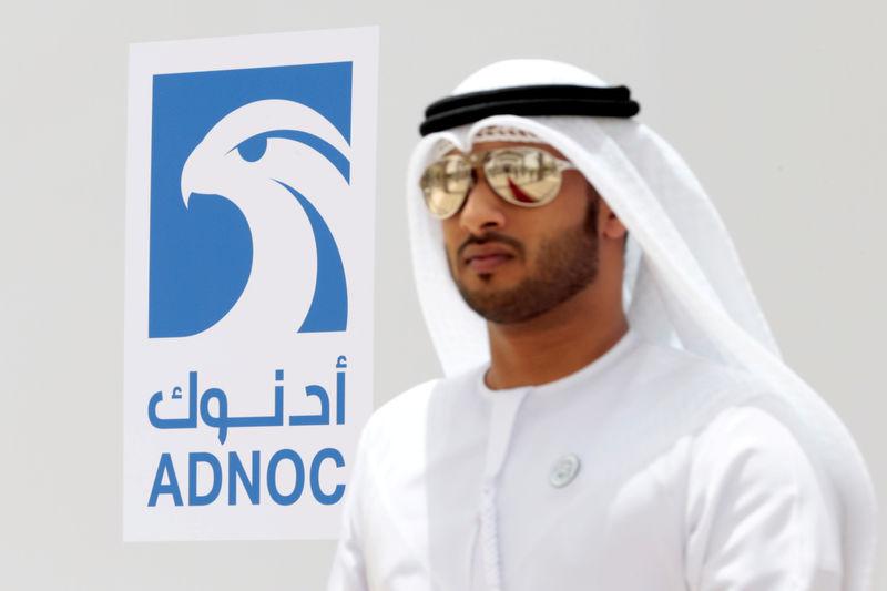 UAE's ADNOC seals  billion pipeline infrastructure deal with KKR, BlackRock
