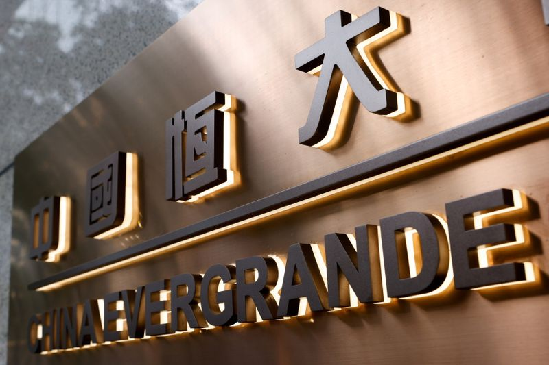 Evergrande's major shareholder Chinese Estates plans to go private
