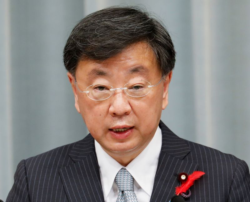 Japan chief cabinet secretary Matsuno says rising oil prices would hurt corporate profits