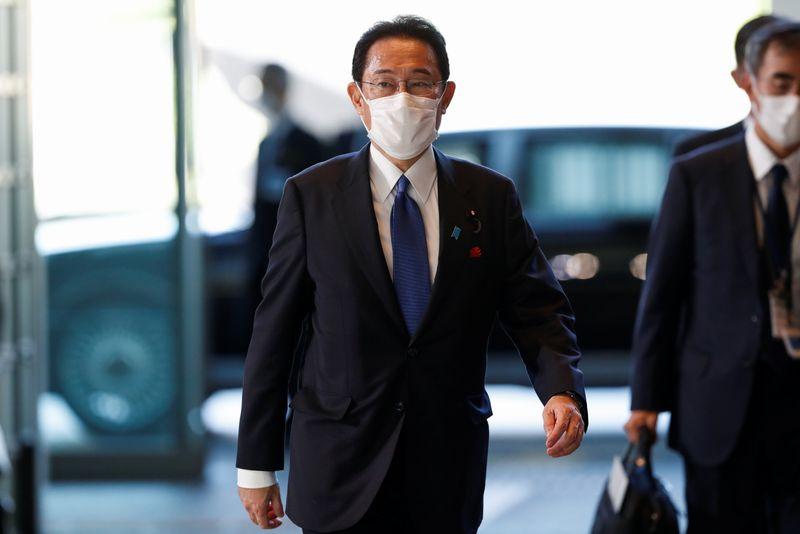 Japan's new PM Kishida flags chance of tweaking financial income tax